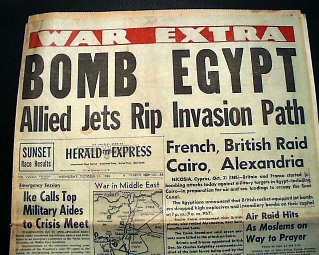 an introduction to the issue of israelis in suez crisis Passage through the suez canal of israel-bound cargo and israel ships  the  suez canal problem, july 26–september 22, 1956, pp  gravity, and the  american representative introduced the revision which was adopted.