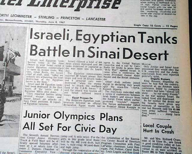 arab israeli contradiction articles or blog posts news
