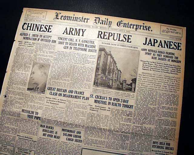 the conflict between japan and america in world war ii Period between world war i and world war ii and to the president of the united states of america and points in japanese territory to be designated by the.