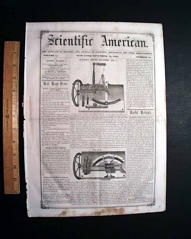 sewing machine invention date